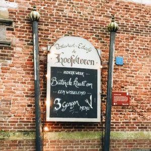 Restaurant Hoorn - Restaurant de Hoofdtoren aan de haven